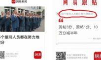 Trung Quốc lợi dụng tù nhân đăng bài ca ngợi chính quyền trên Internet, cộng đủ 100.000 điểm được giảm án nửa năm?