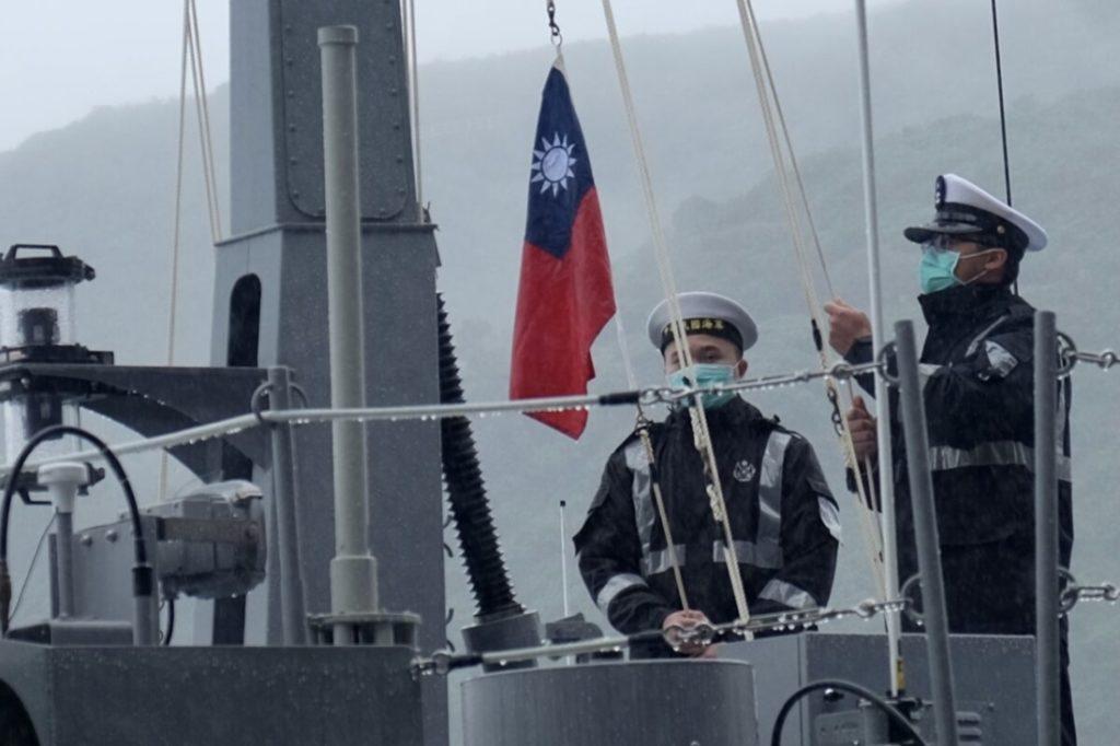 4 sĩ quan tình báo Đài Loan nghỉ hưu có thể là gián điệp '2 mang' của Trung Quốc