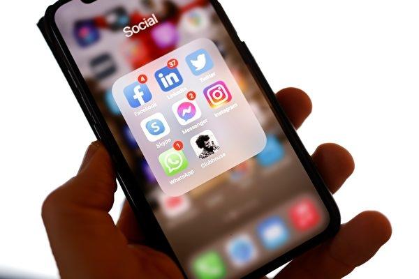 Clubhouse: Mạng xã hội bị chính quyền Trung Quốc chặn vì người dùng chia sẻ quá nhiều vấn đề nhạy cảm như Tân Cương, Đài Loan