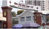 TP. HCM thêm 2 ca dương tính COVID-19 liên quan đến sân bay Tân Sơn Nhất