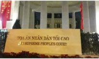 19 người trong vụ án Gang thép Thái Nguyên bị truy tố