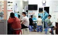 TP. HCM thông báo khẩn tìm người đến 15 địa điểm do liên quan COVID-19