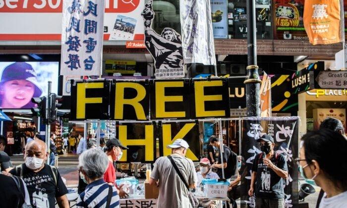 Ủy ban Canada -Trung Quốc kêu gọi Ottawa trừng phạt các quan chức Trung Quốc vi phạm nhân quyền ở Hong Kong