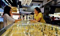 Ngày 4/3: Giá vàng trong nước tiếp đà sụt giảm, giá vàng thế giới xuống ngưỡng nhạy cảm
