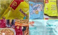 Bùng phát dịch bệnh ở nhà máy thực phẩm, 12 quan chức Cáp Nhĩ Tân bị quy trách nhiệm và xử phạt