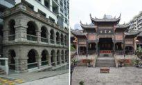 7 địa điểm bị ma ám hàng đầu ở Trung Quốc