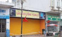 Quảng Ninh thông báo khẩn về nhân viên nhà hàng Lẩu ếch Cổng Vàng nghi nhiễm COVID-19