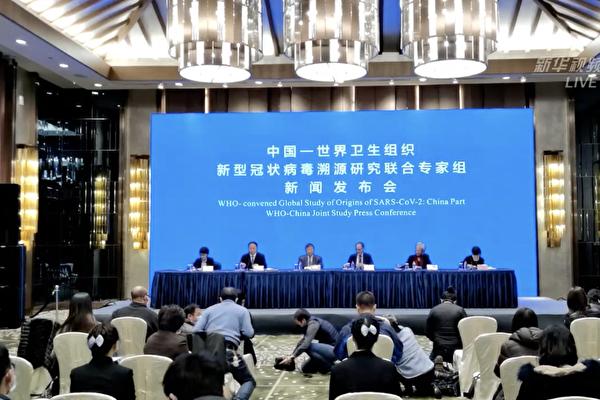 Nhóm chuyên gia WHO công bố kết quả điều tra sơ bộ về COVID-19 ở Vũ Hán