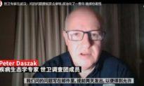 Chuyên gia WHO tại Vũ Hán: Các câu hỏi điều tra hiện trường phải được chính quyền Trung Quốc xét duyệt trước 2 ngày