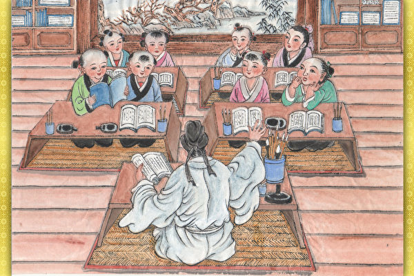 Ấu Học Quỳnh Lâm - Bài 8: Lý đoan và nhân nhật