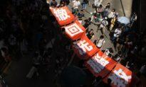 Chiêu trò tẩy não mới của Trung Quốc: Cấm các chương trình học thêm