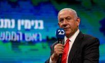 Israel sẽ có thêm thỏa thuận hòa bình với 4 quốc gia Ả rập khác