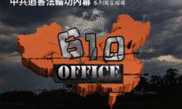 Danh sách hơn 9.000 kẻ hành ác của 'Gestapo' Trung Quốc được trình lên chính phủ 38 quốc gia