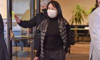 Khởi động đợt điều trần cuối cùng trong vụ án Mạnh Vãn Châu, liệu bà Mạnh có thể thoát án dẫn độ?