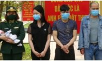 Quảng Ninh bắt giữ 3 đối tượng, giải cứu bé sơ sinh 10 ngày tuổi