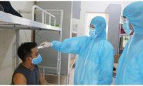 Lại thêm 1 ca nhập cảnh tử vong trong khu cách ly ở Hà Tĩnh