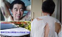 Giáo sư Bắc Kinh bị buộc tội vì nói virus viêm phổi Vũ Hán là 'virus Đảng Cộng sản Trung Quốc'