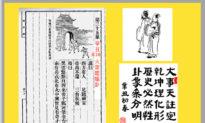 Quốc vận Đài Loan - Trung Quốc theo Bát quái năm Tân Sửu 2021