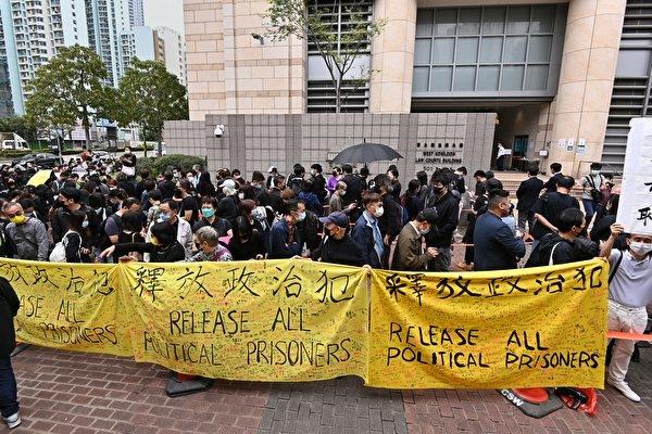 Hong Kong mở phiên tòa xét xử 47 nhà dân chủ, người dân HK và các quan chức  nước ngoài tập trung quanh tòa án kêu gọi thả người | NTD Việt
