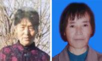 Thương tích và nỗi đau mất mẹ và vợ của một học viên Pháp Luân Công bị bức hại 21 năm