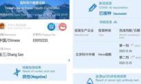 Trung Quốc công bố 'Hộ chiếu vaccine COVID-19' đầu tiên trên thế giới