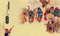 Giải mã cuộc sống hiện đại từ văn hóa tu luyện trong 'Tây Du Ký'