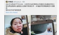 Để duy trì ổn định trong thời gian diễn ra Lưỡng Hội, dân oan Bắc Kinh bị chính quyền ép uống 100 viên thuốc ngủ