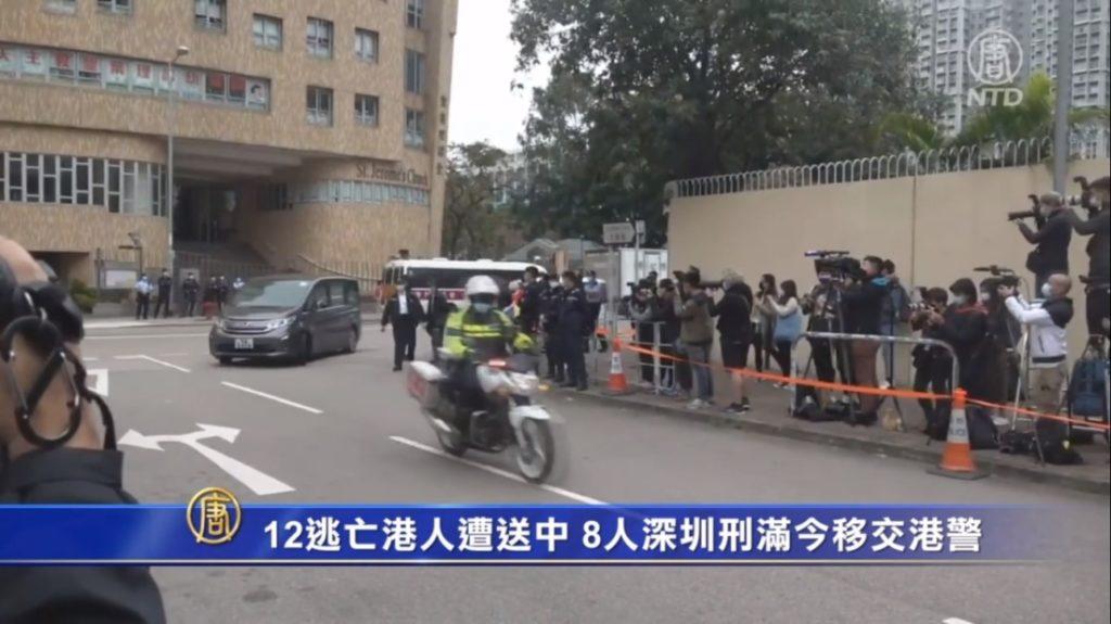 8 người trong vụ 12 công dân Hong Kong mãn hạn tù, nhưng lại phải đối mặt với án khác