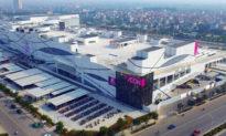 AEON Mall sắp có trung tâm thương mại thứ 7 tại Việt Nam