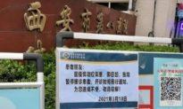 Tây An, Trung Quốc: Một nhân viên y tế nhiễm COVID-19, bệnh viện bất ngờ đóng cửa