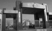 Trung Quốc: Ít nhất 99 học viên Pháp Luân Công bị kết án oan vào tháng 3/2021