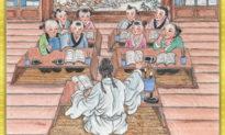 Ấu Học Quỳnh Lâm - Bài 15: Mắt vua Thuấn có hai con ngươi
