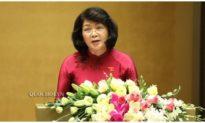 Chiều 5/4: Trình miễn nhiệm Phó chủ tịch nước Đặng Thị Ngọc Thịnh và 5 Ủy viên thường vụ Quốc hội