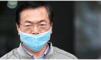 Sau 2 lần hoãn xử, cựu Bộ trưởng Bộ Công thương Vũ Huy Hoàng lại sắp hầu tòa