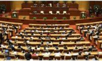 Hôm nay, Quốc hội miễn nhiệm và bổ nhiệm chức danh Phó Thủ tướng và Bộ trưởng