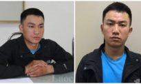 Bắt giữ nam thanh niên ở Sa Pa giết người, giấu xác trong bể nước