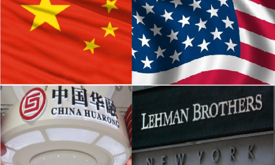Sự tương đồng kinh ngạc giữa Huarong Trung Quốc và Lehman Brothers của Mỹ