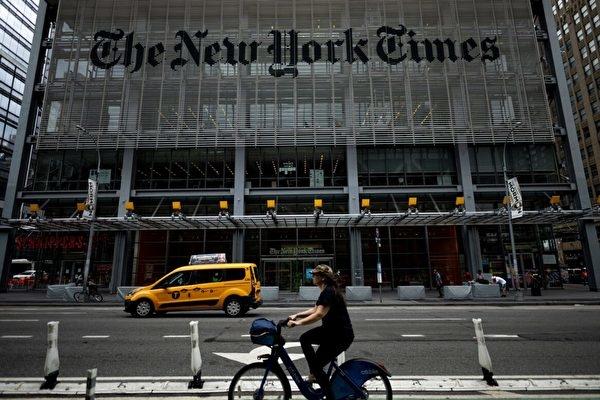 New York Times rút lại quảng cáo kêu gọi ĐCSTQ chịu trách nhiệm cho đại dịch COVID-19