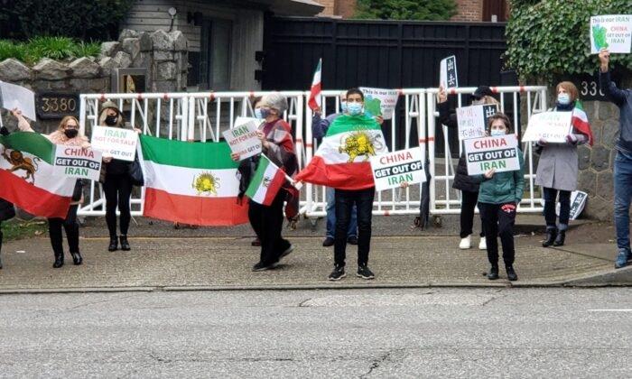 'Không được bán nước Iran, Trung Quốc cút đi': Người Iran phản đối thỏa thuận 25 năm giữa Iran-Trung Quốc
