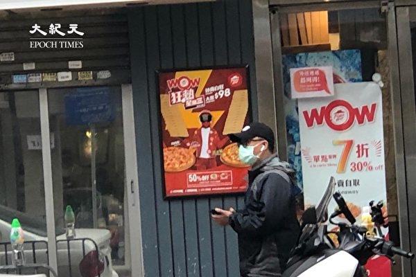 Sau khi xưởng in bị đập phá, phóng viên của The Epoch Times Hong Kong lại bị theo dõi