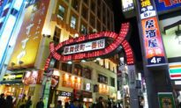 'Vua copy': Quảng Đông (Trung Quốc) xuất hiện khu phố Nhật Bản, bị đánh giá là 'vỏ rỗng vô hồn'