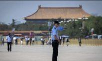 3 công trình phong thủy kinh dị ở Bắc Kinh, phía nam Thiên An Môn là hung nhất