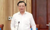 Ông Đinh Tiến Dũng được chọn làm Bí thư Thành ủy Hà Nội
