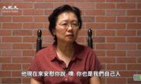Cựu quan chức Trung Quốc nói gì về chính quyền này?