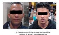 Hai người Yemen trong danh sách theo dõi khủng bố của FBI bị bắt khi vượt biên vào Hoa Kỳ