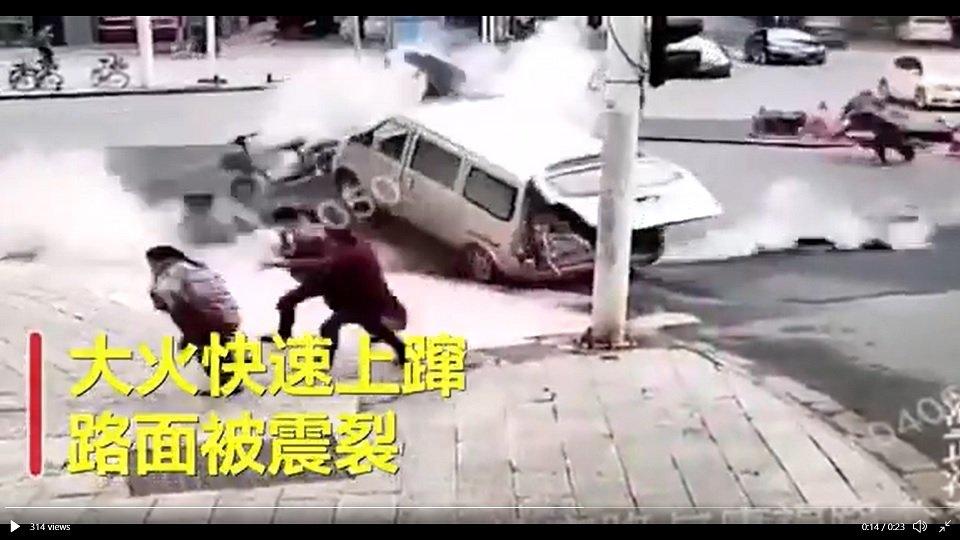 Mặt đường ở Vũ Hán đột nhiên nổ tung, 4 người bị thương