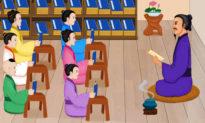 Ấu Học Quỳnh Lâm - Bài 17: Nói xấu người khác và bạo chính