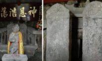 Phát hiện lăng mộ Tề Thiên Đại Thánh có trước tác phẩm Tây Du Ký 200 năm