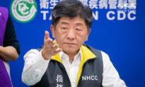 Đài Loan điều tra 67 ca tử vong sau khi tiêm vaccine Covid-19