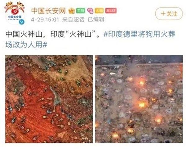 """Bài đăng trên Weibo chính thức của ĐCSTQ gắn thẻ """"Delhi, Ấn Độ dùng nơi hỏa táng cho chó để hỏa táng người"""". (Ảnh chụp màn hình Weibo)"""